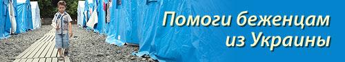 140811_ukraine