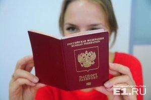 Второй загранпаспорт пригодится заядлым путешественникам.