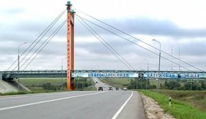 Уфмс по калужской области программа переселения