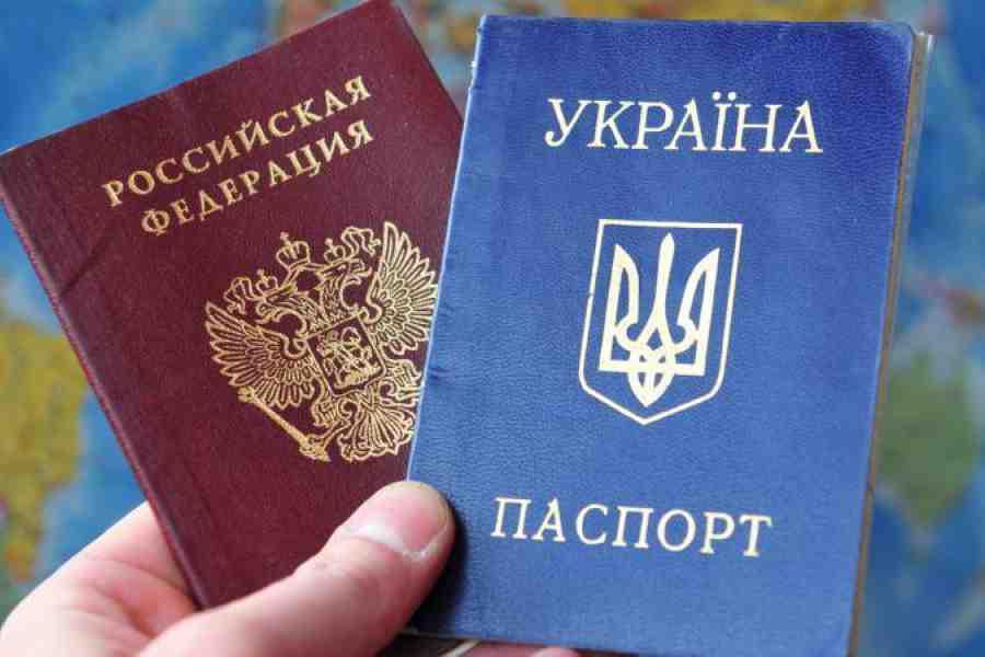 Регистрация гражданина россии в украине