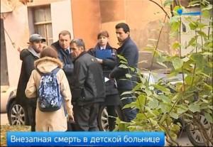 протест таджиков