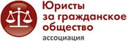 АЮГО -логотип