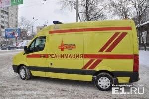 Скорая-1