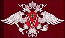 ФМС РФ -герб