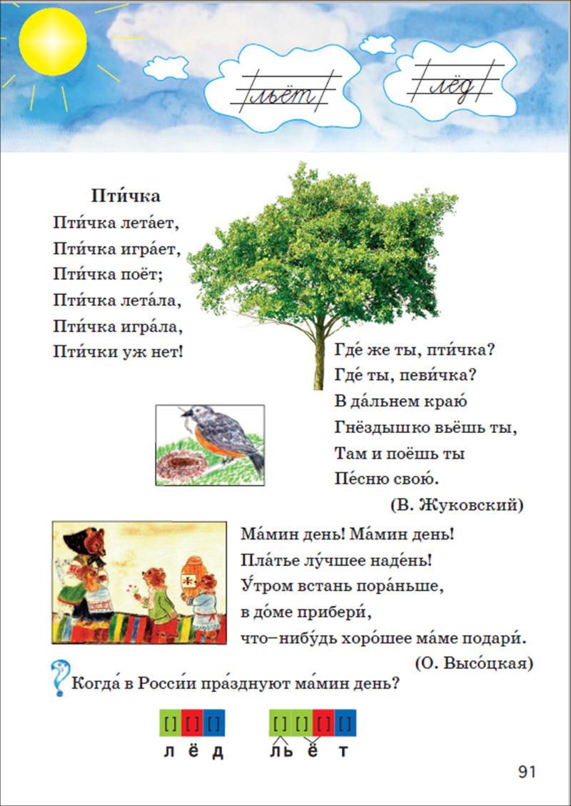 Сколько слов в русском языке 18 фотография