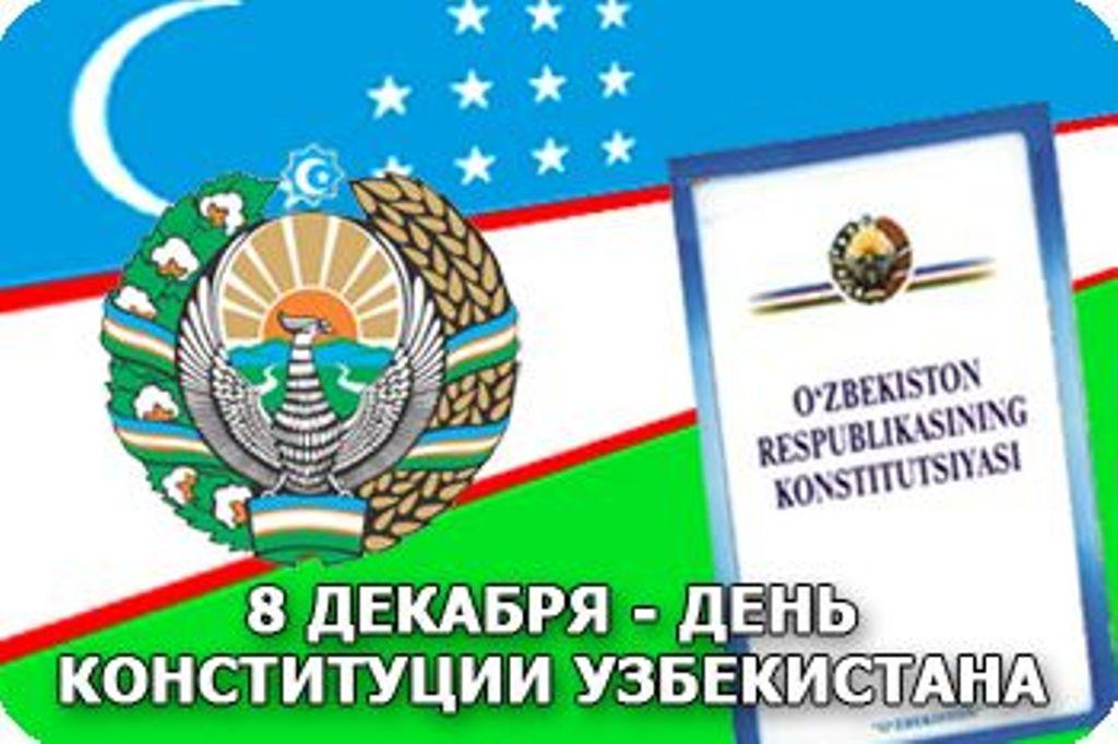 21 октября широко отмечается в нашей стране как день придания узбекскому языку статуса государственного языка