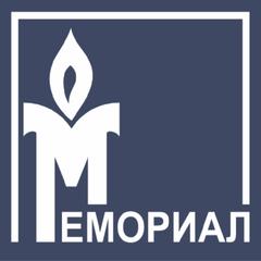 Миграция в россию в 2016- 2017