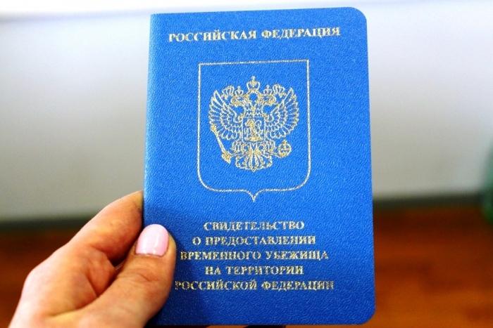 памяти Дают ли временное убежище в воронежской области 2017 вполне