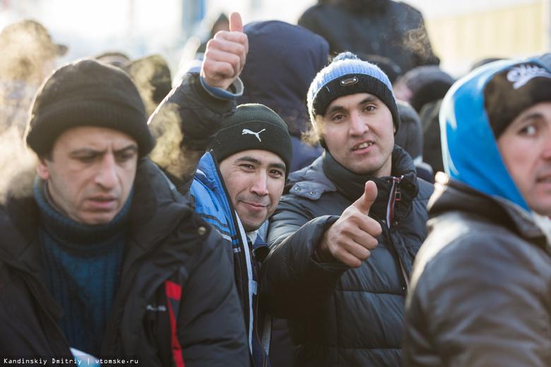 Какая статья о защите прав иммигрантов в обшестве