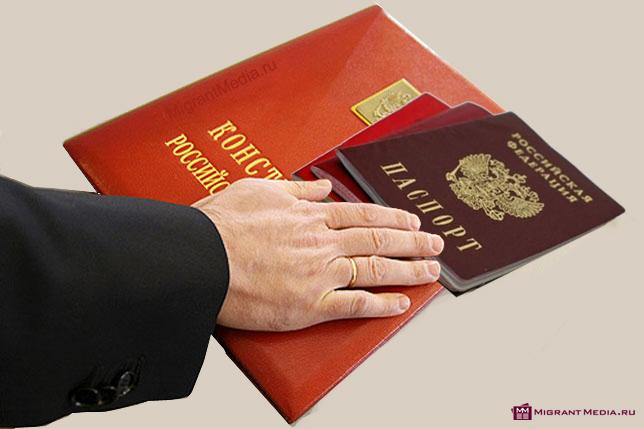 Вопрос о получении гражданства рф полученпри переселение