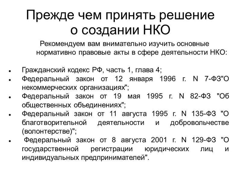 NKO_Slide3