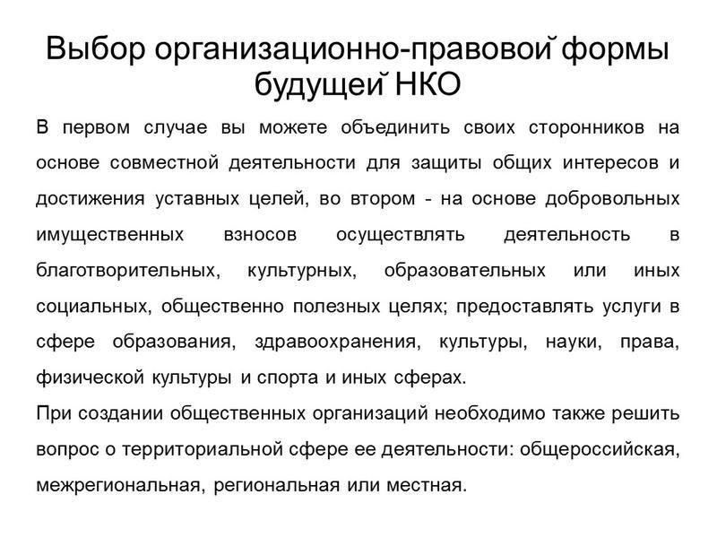NKO_Slide5