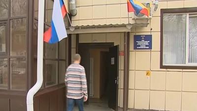 Пункт приема документов на паспорт рф в новошахтинске