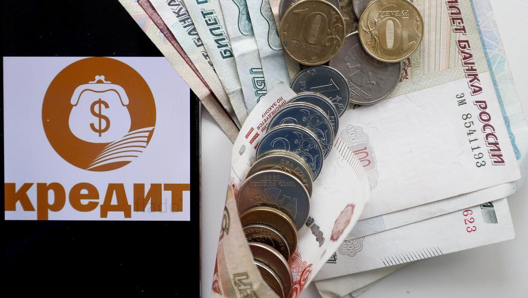 банки и организации выдающие кредиты