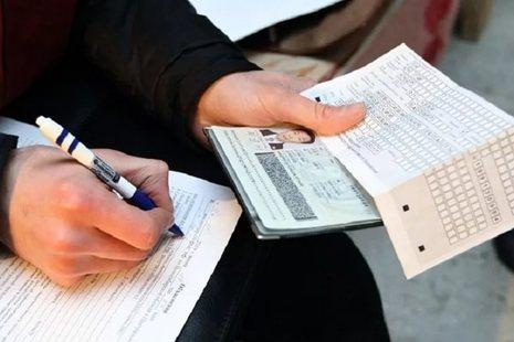 Судебное решение о расторжении договора аренды квартиры