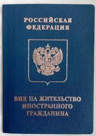 Можно ли получить пенсию с видом на жительство в россии имеют ли право сокращать предпенсионный возраст