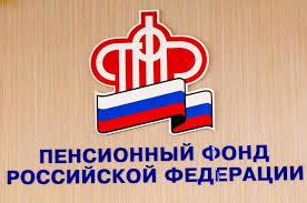 Как получить пенсию гражданину Казахстана в РФ в 2020 году